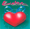 "Vinyl Single "" Lieber"" Larry Schuba & Western Union"